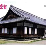 水戸の歴史は水戸城址からの弘道館で決まり!