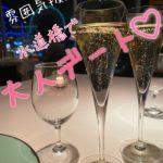 雰囲気抜群!夜景の見える大人デートはここで@東京ドームホテル【ドゥミル】